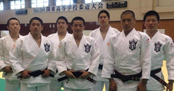 法政大学第二高校 柔道部
