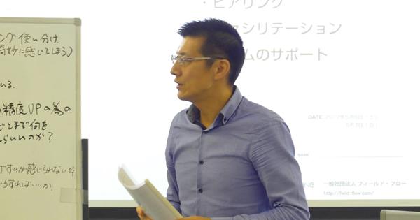 指導者向けスポーツメンタルコーチング勉強会&アドバンス開催!