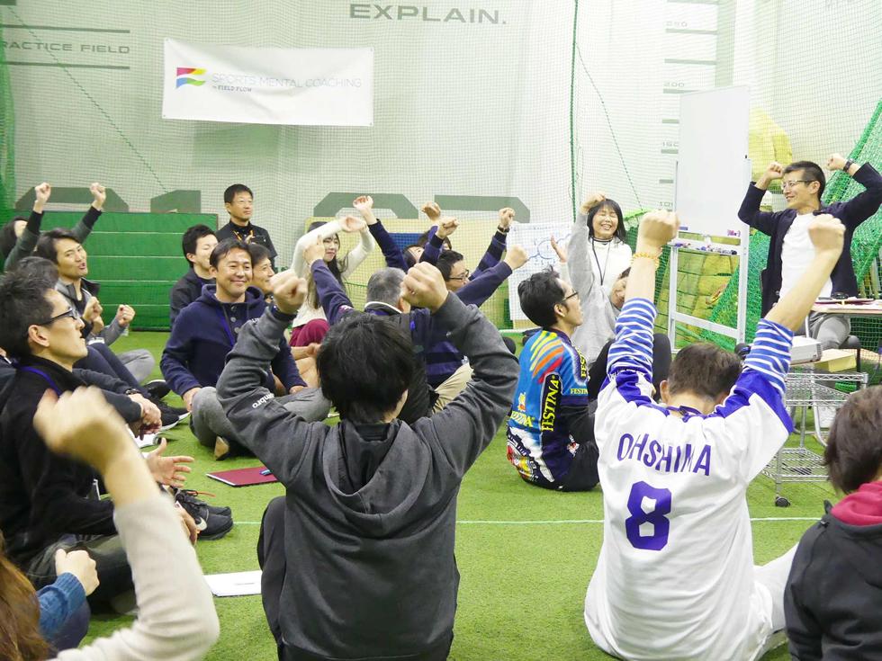 スポーツメンタルコーチ養成講座の様子